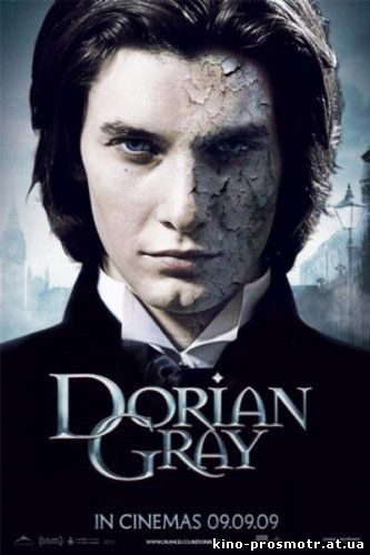 Смотреть Дориан Грей онлайн