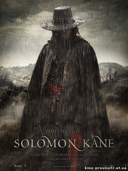 Смотреть Соломон Кейн онлайн
